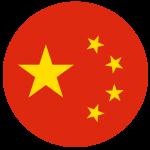 Chinese Flag Circle