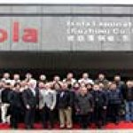 Isola Group Suzhou Plant Receives ISO TS 16949 Certification